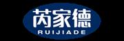 芮家德logo