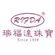 瑞福达珠宝logo