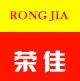 荣佳logo