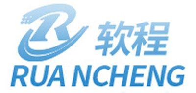 软程logo