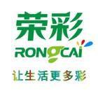 荣彩logo
