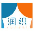润织家纺logo