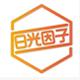 日光因子logo