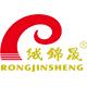绒锦晟logo