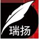 瑞扬logo
