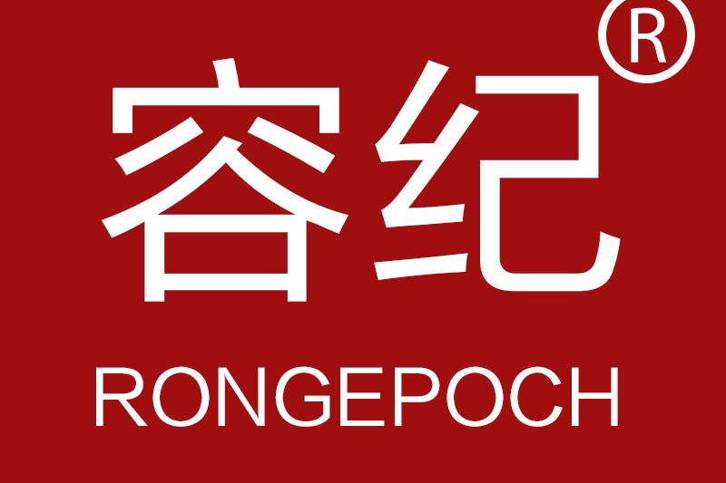 容纪logo