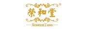 荣和堂logo