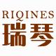 瑞琴logo