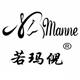 若玛倪女装logo