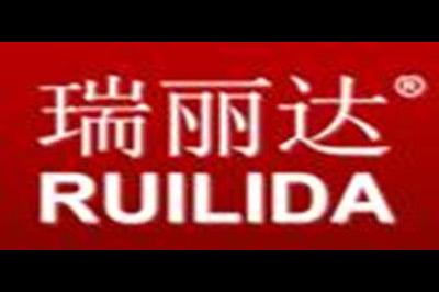 瑞丽达logo