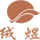 绒煜logo