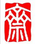 儒雅斋珠宝logo