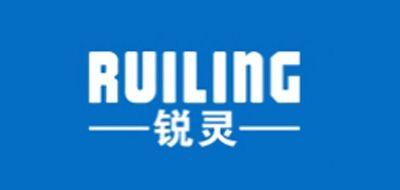 锐灵logo