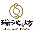 瑞沁坊logo