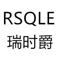 瑞时爵logo