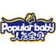 人气宝贝logo