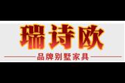 瑞诗欧logo