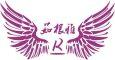 茹根雅logo