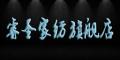 睿圣logo