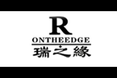 瑞之缘logo