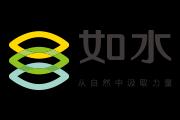 如水logo