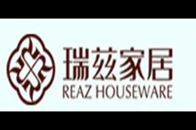 瑞兹logo