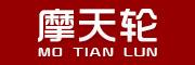 日月潭logo