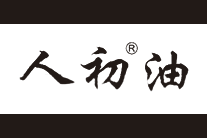 人初油logo