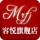 容悦logo