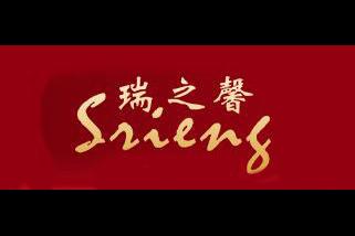 瑞之馨logo
