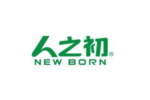 人之初(NEWBORN)logo