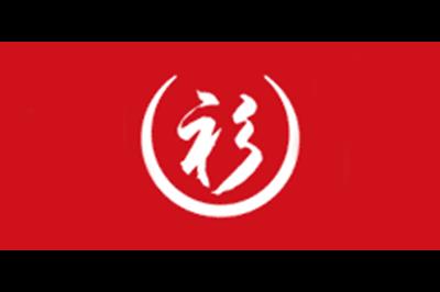 衫仟尺logo