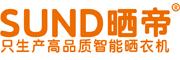 晒帝logo