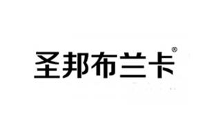 圣邦布兰卡logo