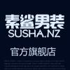 素鲨logo