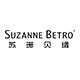 苏珊贝绸服饰logo