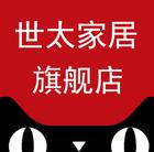 世太家居logo
