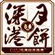 深港食品logo