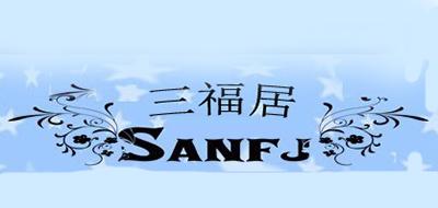 三福居logo