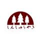 森修烧logo