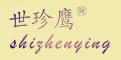 世珍鹰logo
