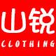 山锐logo