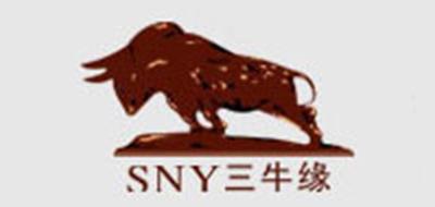 三牛缘logo