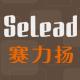 赛力扬logo