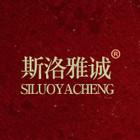 斯洛雅诚logo
