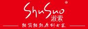 淑索logo