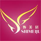 饰美居logo