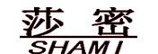 莎密logo