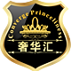 奢华汇logo