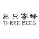 三只蜜蜂logo